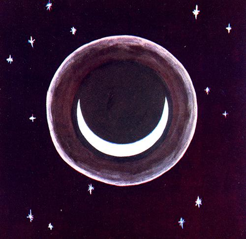 Ashram-Meditazione Vishnuita